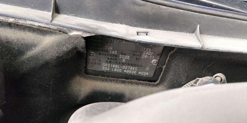 【SWVK111】第M18753期 丰田皇冠 已回款