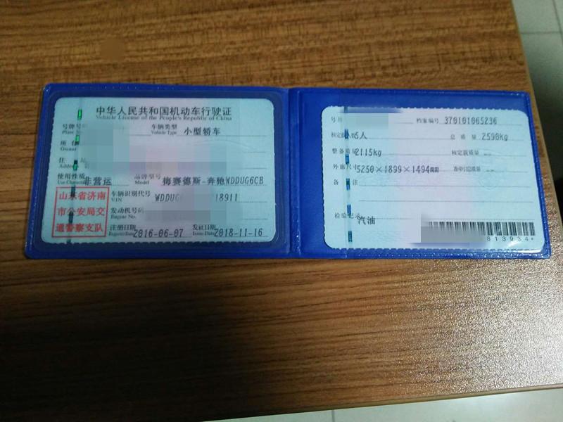 【ECVJ107】第M19964期 奔驰S320L