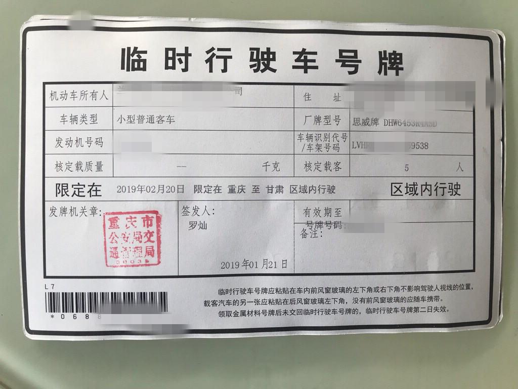 【NWVQ106】第M20751期 本田CR-V